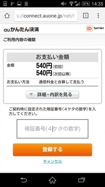2016-02-01 05.35.32