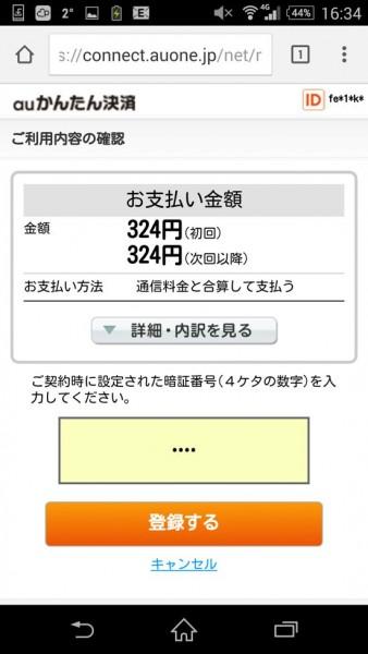 2016-02-01 07.34.27