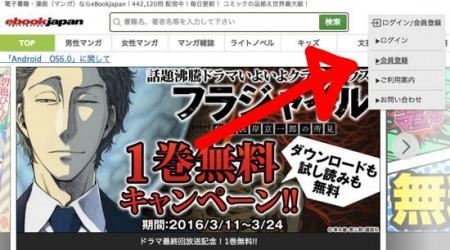 スクリーンショット 2016-03-17 9.38.31